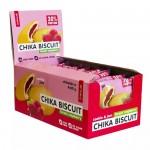 BomBBar, Протеиновое бисквитное печенье CHIKA BISCUIT с начинкой 50 гр.