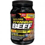 San Titanium Beef Supreme 900 гр.